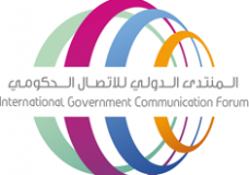 International Government Communication Forum